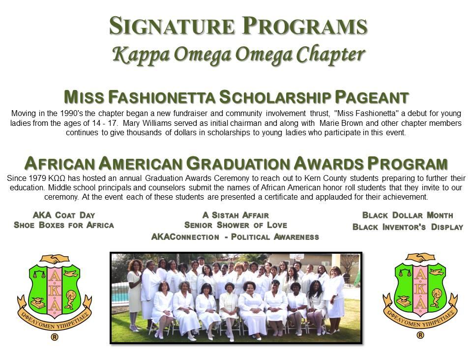 Signature Programs of KOOChapter
